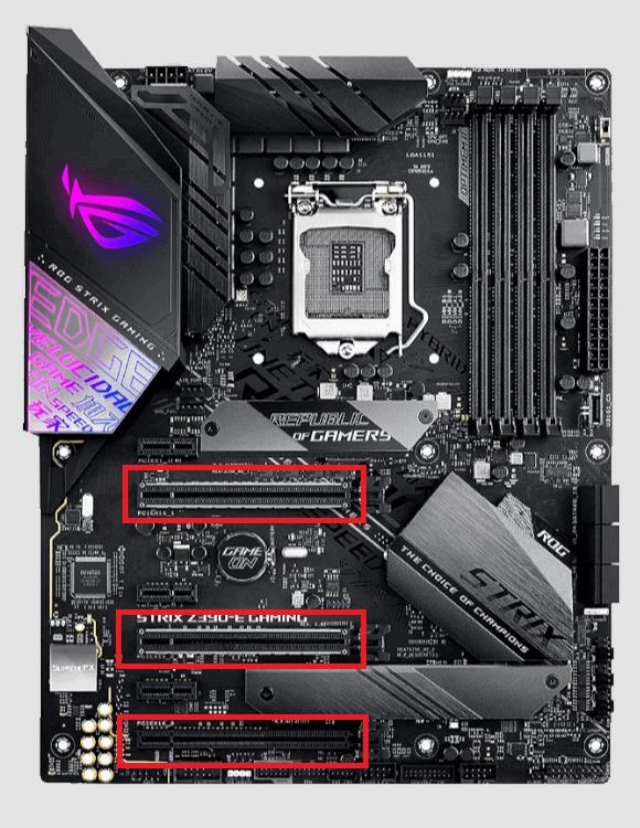 Motherboard PCIe Slots